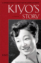Kiyo's Story (hard cover) dust jacket image